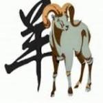 Totul despre CAPRĂ/OAIE – zodia chinezească a anului 2015
