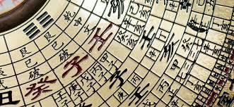 ASTROLOGIA CHINEZĂ și ȘTIINȚA